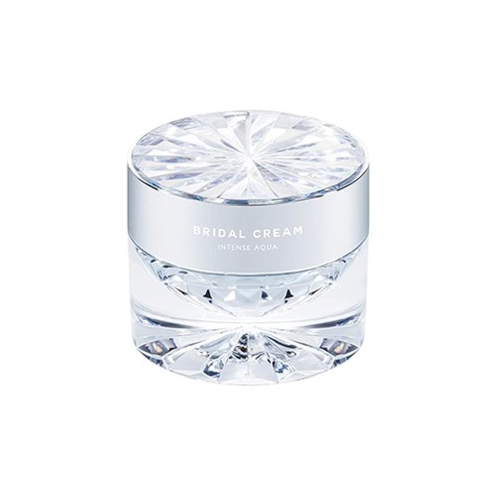 アプライアンス豆中MISSHA Time Revolution Bridal Cream 50ml/ミシャ タイム レボリューション ブライダル クリーム 50ml (#Intense Aqua) [並行輸入品]