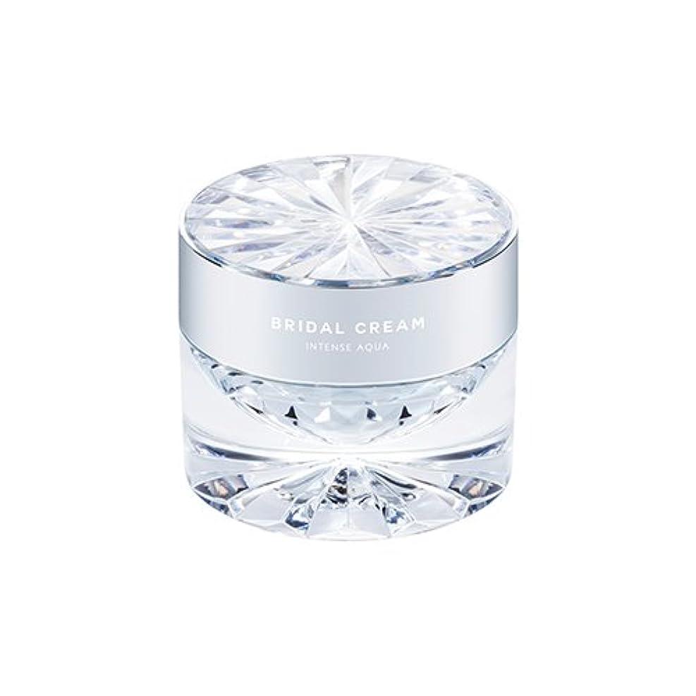 を除く反射兵器庫MISSHA Time Revolution Bridal Cream 50ml/ミシャ タイム レボリューション ブライダル クリーム 50ml (#Intense Aqua) [並行輸入品]