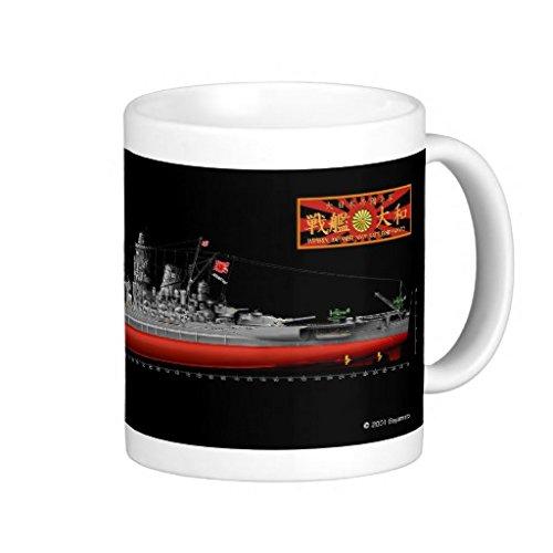 戦艦 大和のマグカップ 3:フォトマグ*(日本の軍艦シリーズ)