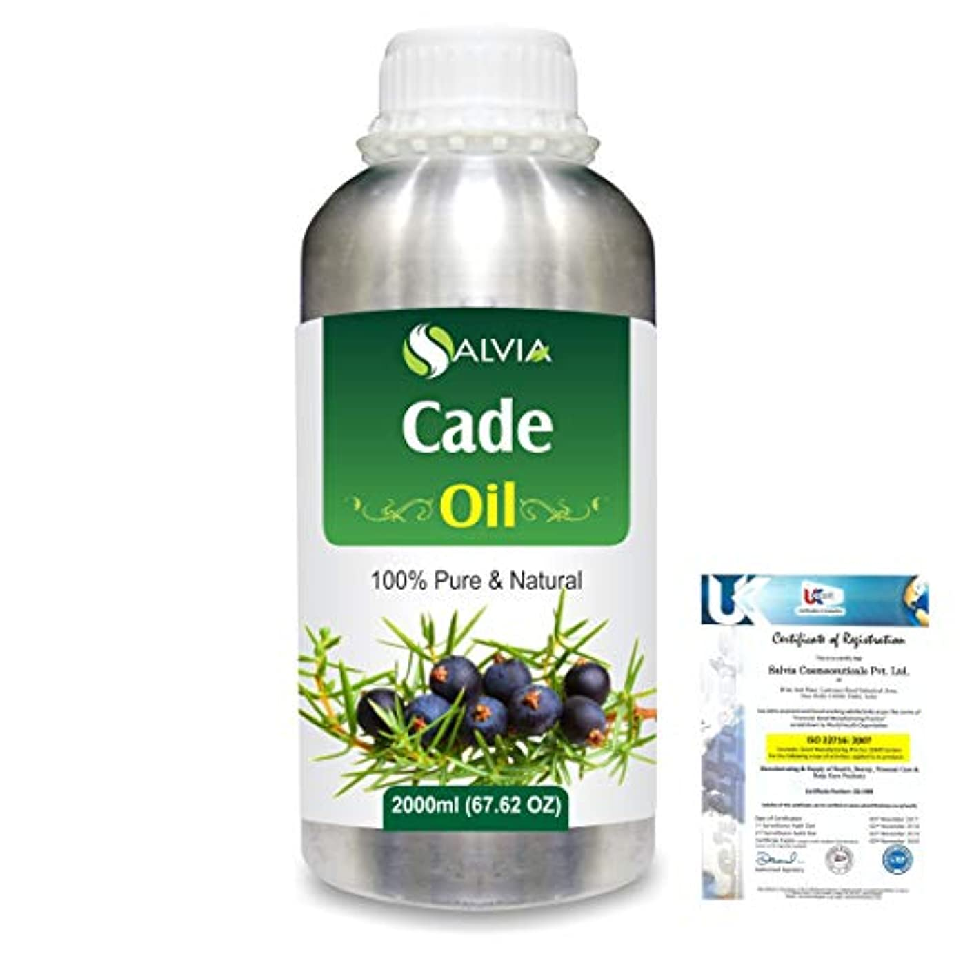 ハブスリチンモイ冷蔵庫Cade (Juniperus oxycedrus) 100% Natural Pure Essential Oil 2000ml/67 fl.oz.