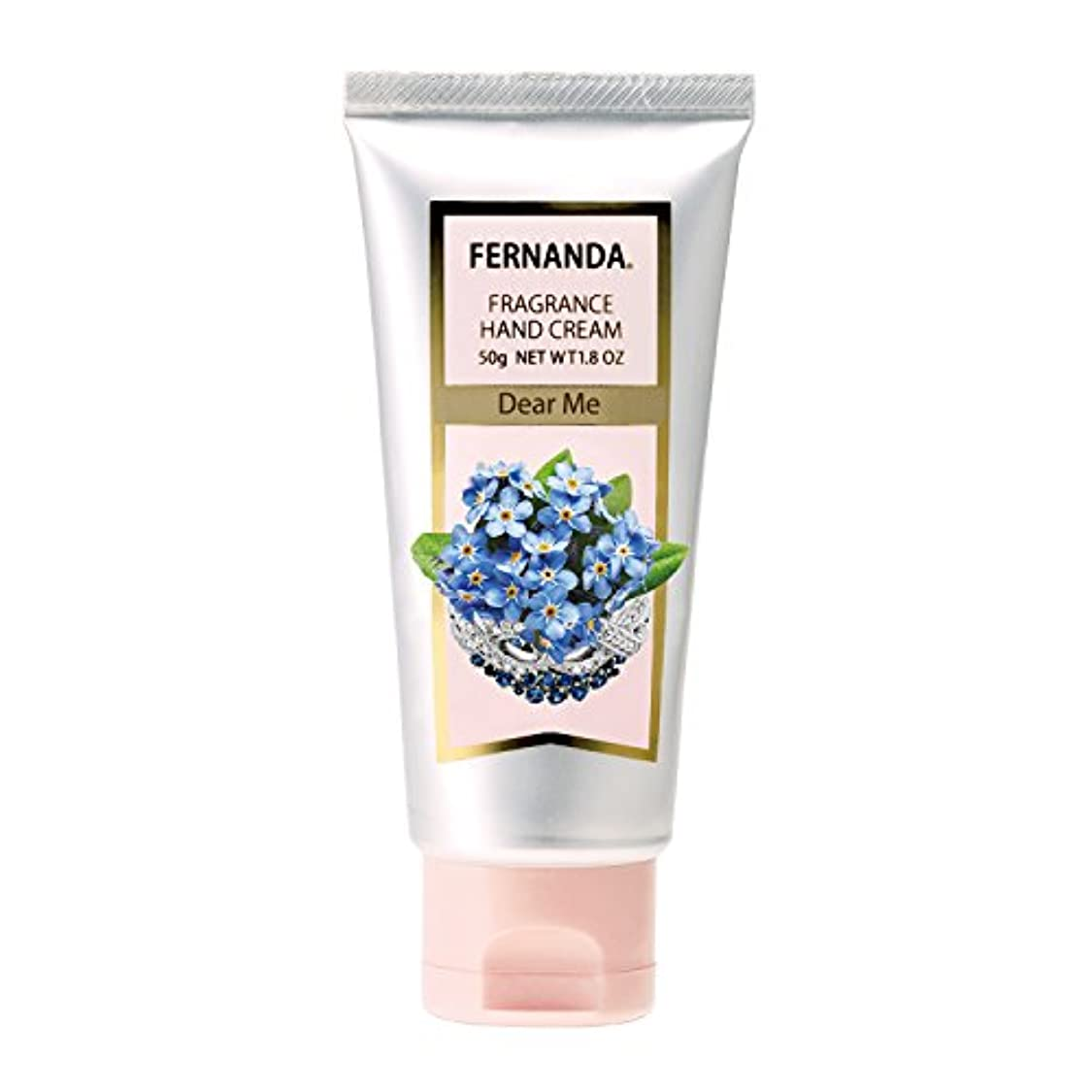 コンセンサス変装左FERNANDA(フェルナンダ) Hand Cream Dear Me(ハンドクリーム ディアミー)