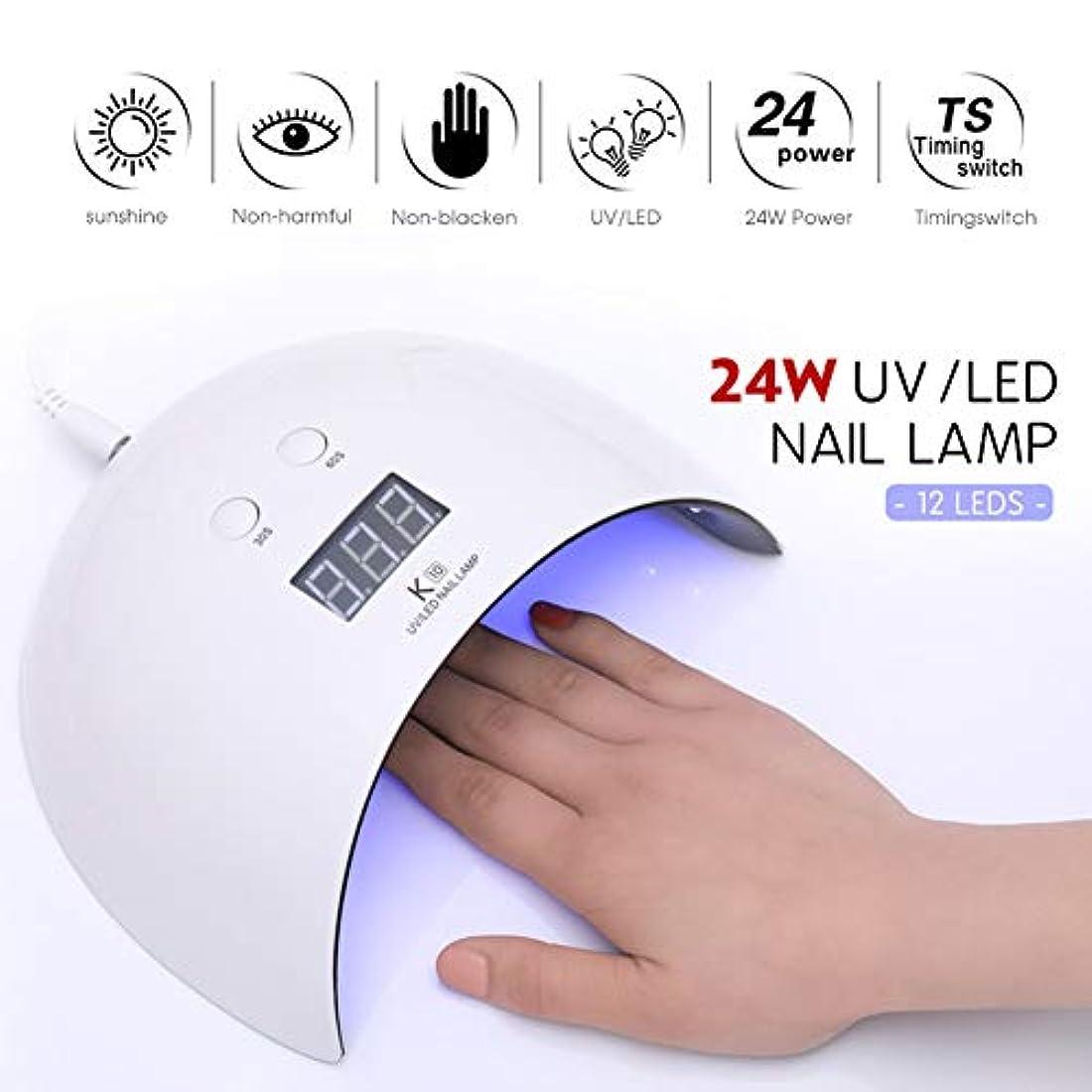 東なぜ湿度ネイルグルー用LED UVランプ、24WマニキュアジェルネイルポリッシュドライヤーUV硬化ライト、インテリジェント自動感知、2つのタイマー設定、LEDデジタルディスプレイ、ネイルおよびトーネネイルツー