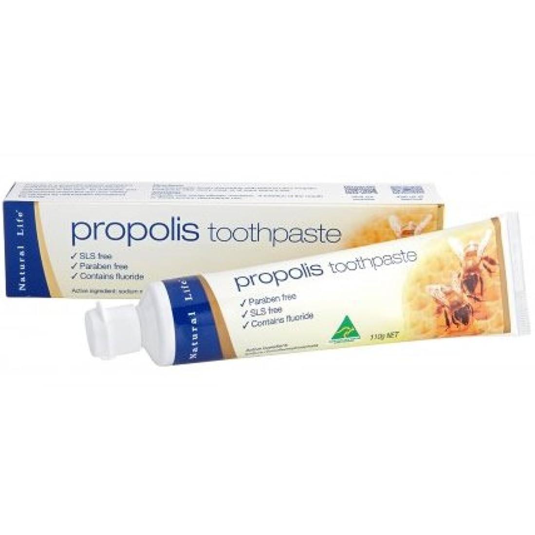 プロポリス 歯磨き粉 110g オーストラリア産 [海外直送品]