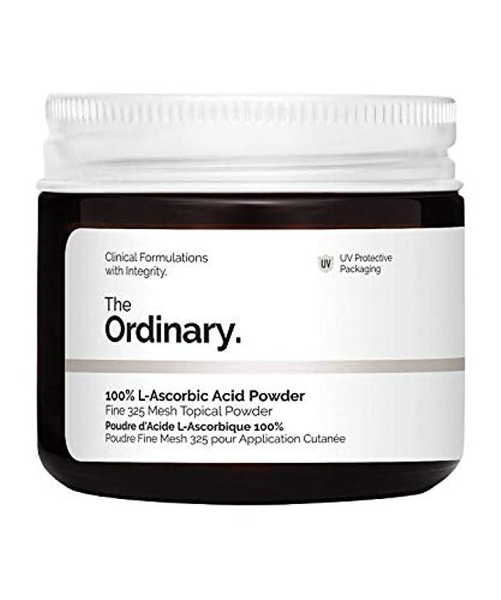 制限受け皿メガロポリスThe Ordinary 100% L-Ascorbic Acid Powder