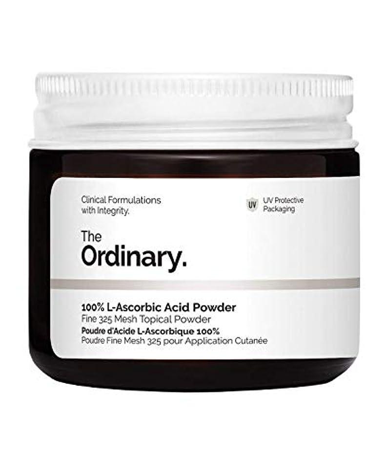 ブートコンソール正規化The Ordinary 100% L-Ascorbic Acid Powder