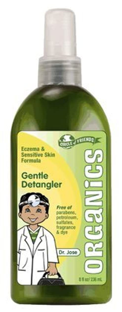 魚後世サラミCircle of Friends Makwa's Organics Gentle Conditioning Detangler 8 oz by Circle Of Friends