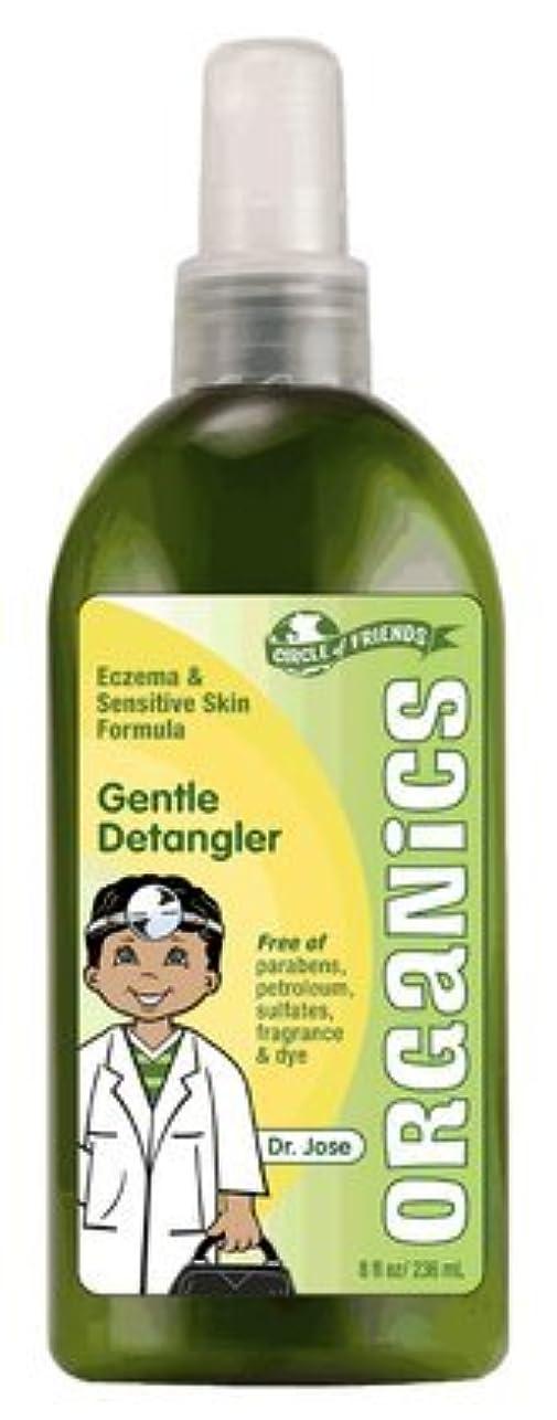 増強する冷笑する透けて見えるCircle of Friends Makwa's Organics Gentle Conditioning Detangler 8 oz by Circle Of Friends
