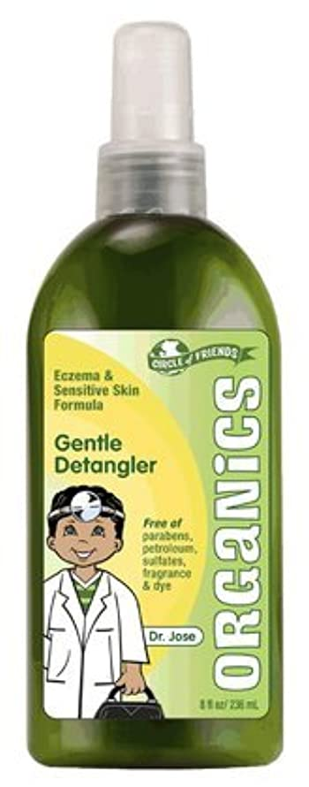 抜け目がない仕方国歌Circle of Friends Makwa's Organics Gentle Conditioning Detangler 8 oz by Circle Of Friends