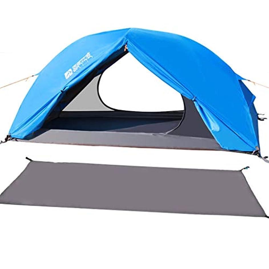 クスコシェフまあRoscloud 個人テント屋外1人防水日焼け止め四季超軽量キャンプポータブル二層釣りテント