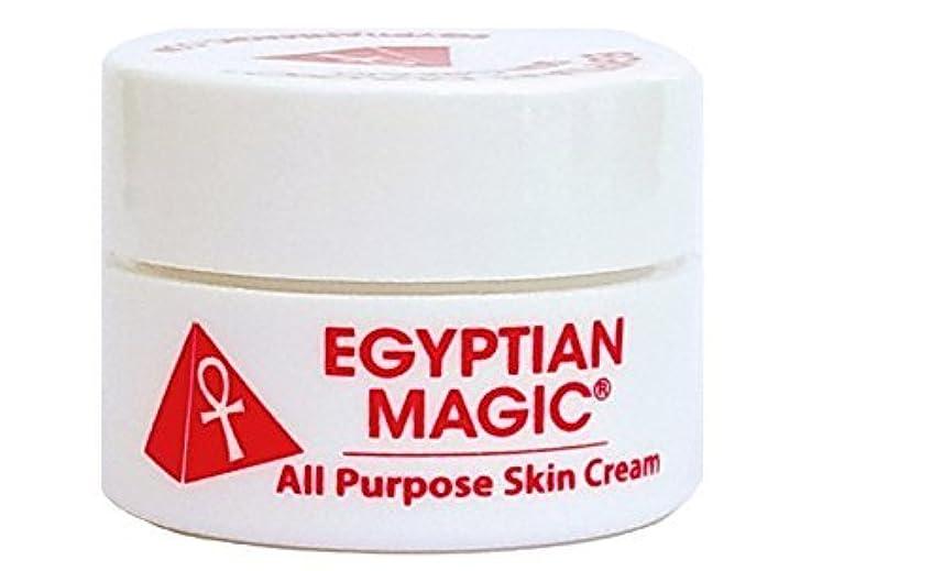 命題眩惑するお風呂を持っているエジプシャンマジック クリーム トラベルサイズ 7グラム [並行輸入品]