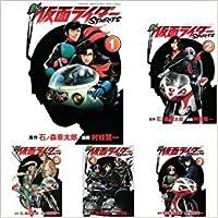 新 仮面ライダーSPIRITS コミック 1-16巻 セット