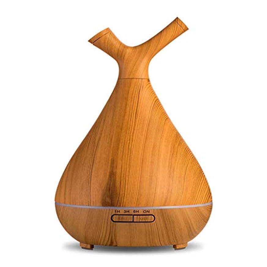 植物学うぬぼれたお願いしますアロマセラピーアトマイザー空気清浄機超静かな木目アロマテラピー機の加湿器ミニオフィスの家の車,A