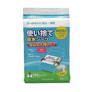 アイリスオーヤマ 防水シーツ 使い捨て 大判 ...の関連商品5