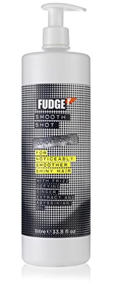 ボルト操作可能アセSmooth Shot Conditioner (For Noticeably Smoother Shiny Hair)[並行輸入品]