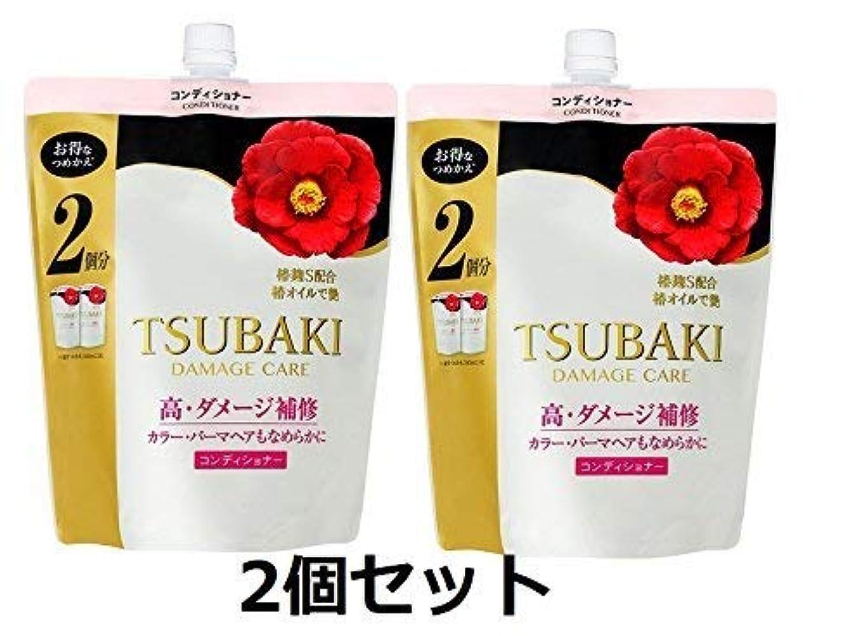着る戻るフィードオン【大容量2個セット】TSUBAKI ダメージケア コンディショナー つめかえ用2倍