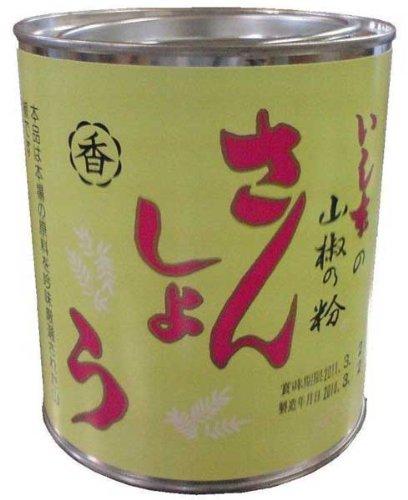 丸缶 山椒 300g