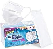【個包裝】マスク 3層構造 不織布 使い捨てマスク 白 男女兼用