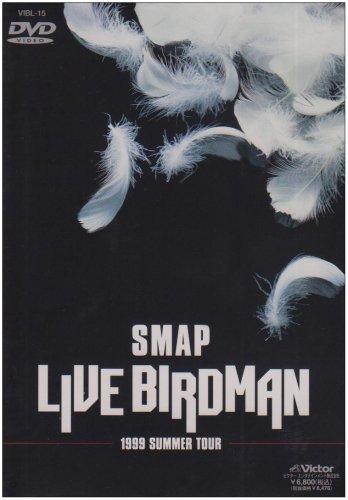 SMAPの『FLY』を紹介!元気が湧く歌詞に注目なアルバム『BIRDMAN』収録のシングル曲!の画像