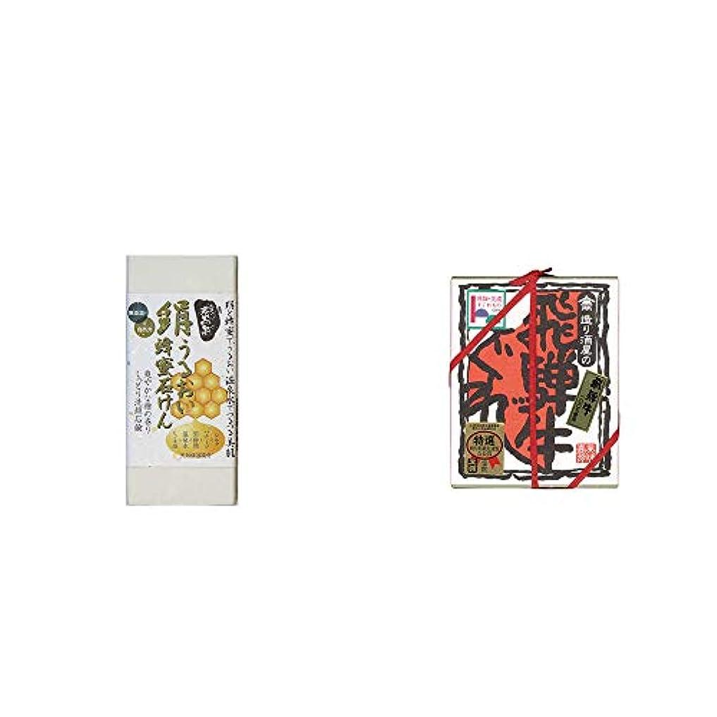 [2点セット] ひのき炭黒泉 絹うるおい蜂蜜石けん(75g×2)?天領酒造 飛騨牛100% 造り酒屋の飛騨牛しぐれ(100g)
