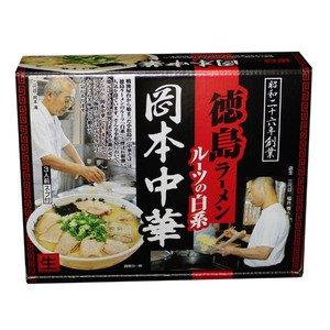 徳島ラーメン 岡本中華[3食入り]豚骨ラーメン 【アイランド食品】