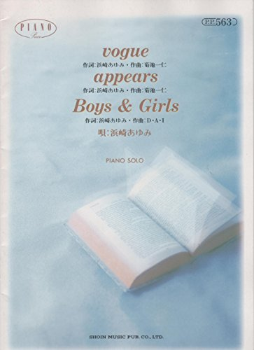 Vogue/appears/boys & girls―Piano solo (ピアノピース)
