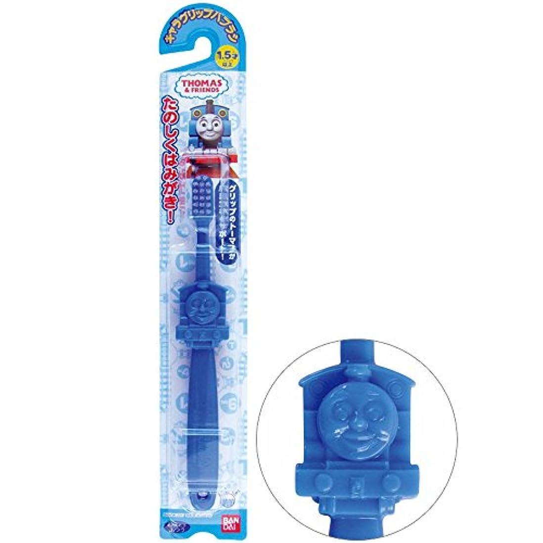 蓮三角ポークきかんしゃトーマス歯ブラシ 25-308【まとめ買い10個セット】