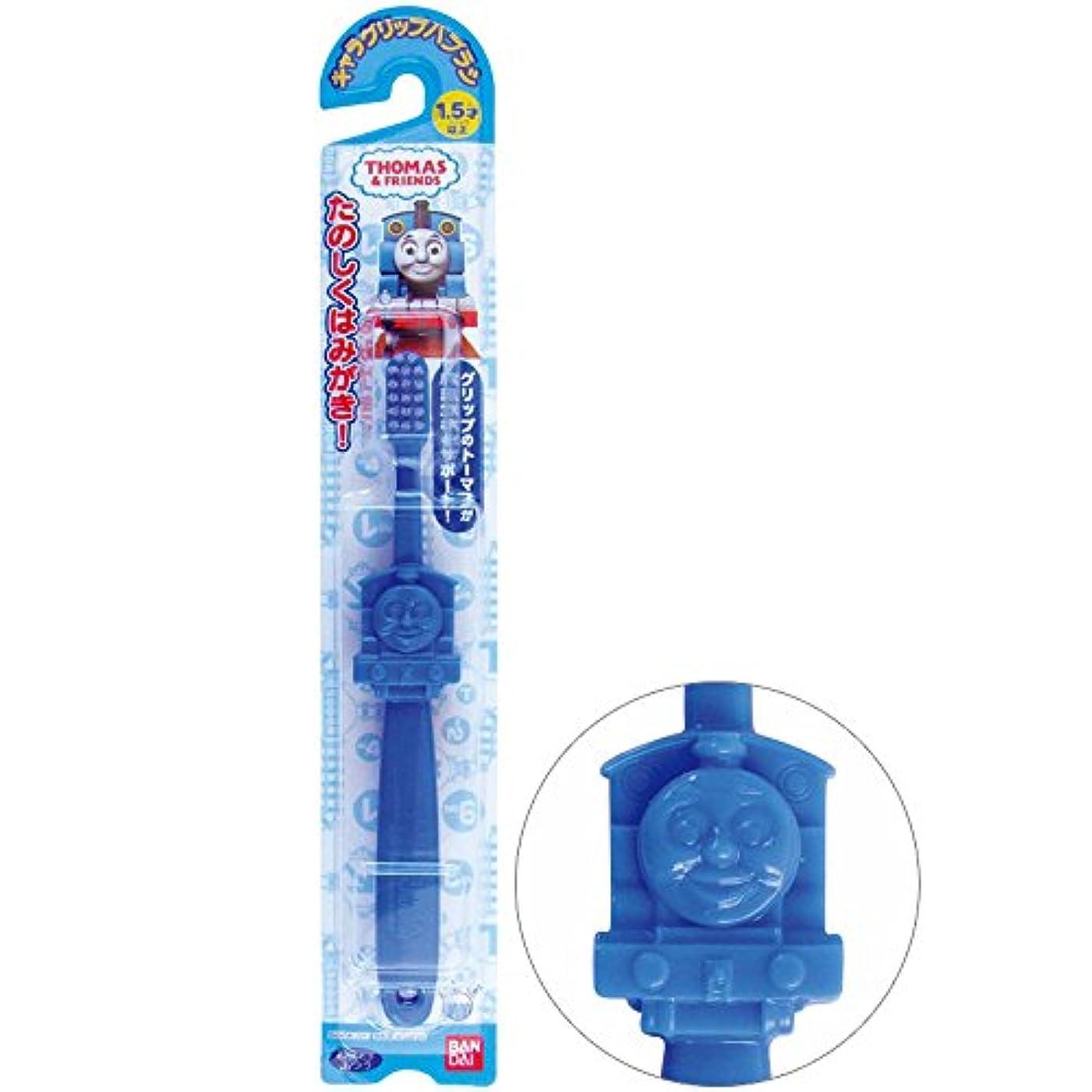礼儀ロッジ作るきかんしゃトーマス歯ブラシ 25-308【まとめ買い10個セット】