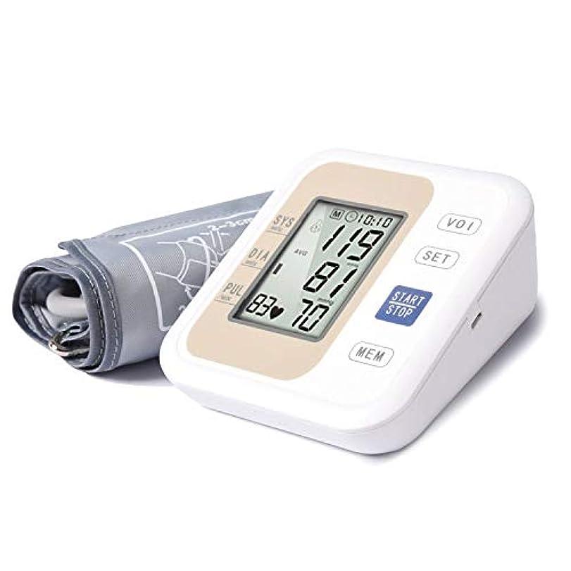 救急車本当のことを言うと空いている精度エレクトロニック血圧計上腕測定器、自己動脈心拍数モニターLCDディスプレイ付き