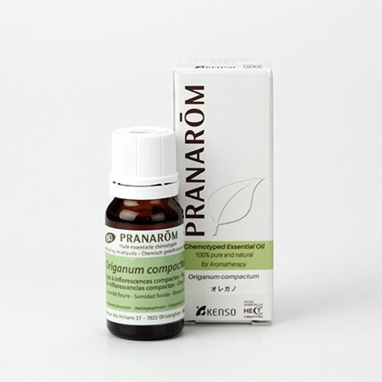 計り知れない構成テーブルを設定するプラナロム オレガノ 10ml (PRANAROM ケモタイプ精油)