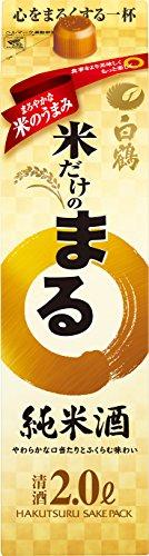 白鶴 サケパック 米だけのまる 純米酒 2000ml