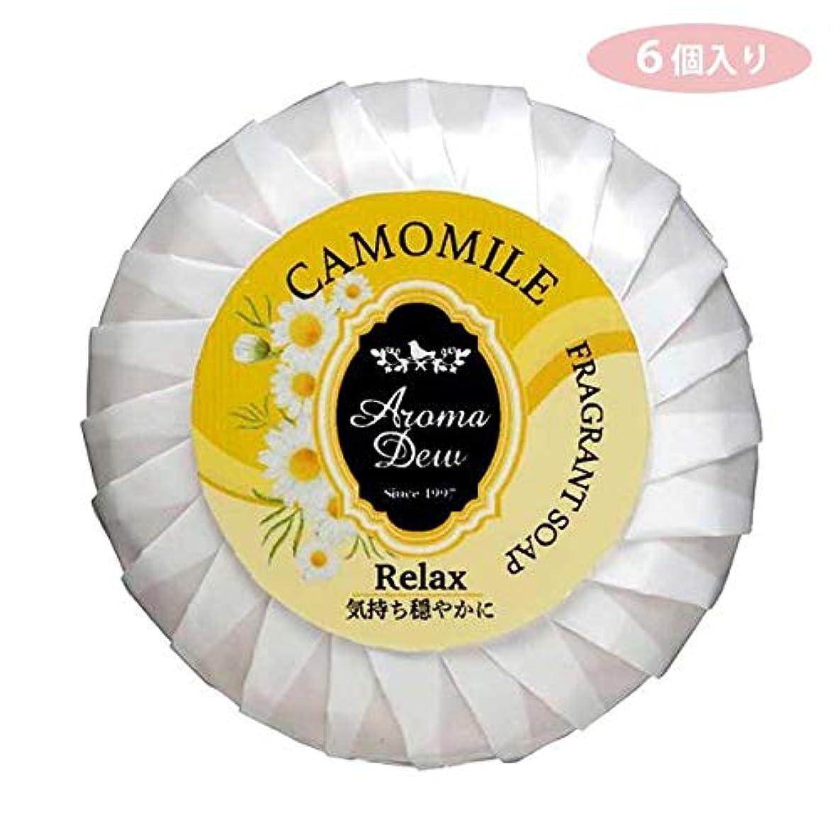 お茶国際防水AM-F3CM 6個入り アロマデュウ フレグラントソープ カモミール