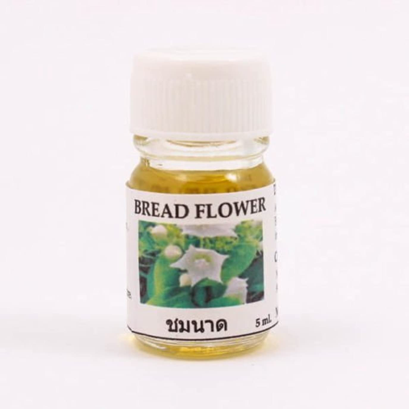 ジャズ防水議論する6X Bread Flower Fragrance Essential Oil 5ML. (cc) Diffuser Burner Therapy