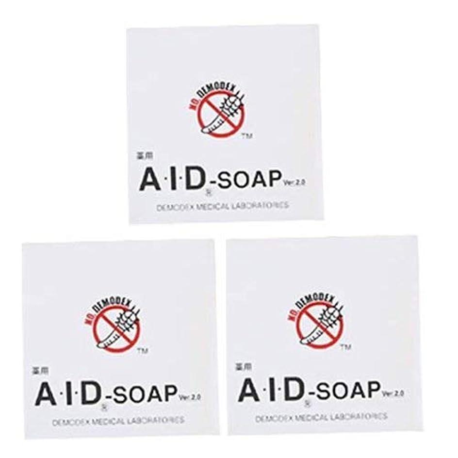 カフェテリア安定ビタミンAIDソープ 40g×3個セット