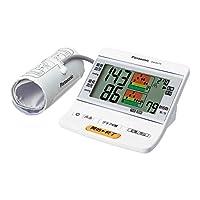 パナソニック 上腕血圧計Panasonic EW-BU75-W