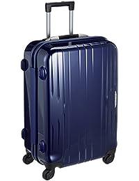 [プロテカ] スーツケース 日本製 スタリアII キャスターストッパー   54.0L 58cm 4.3kg 02463