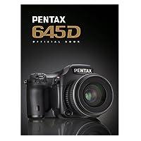 PENTAX 645Dオフィシャルブック 645DOFFICIALBOOK 19952