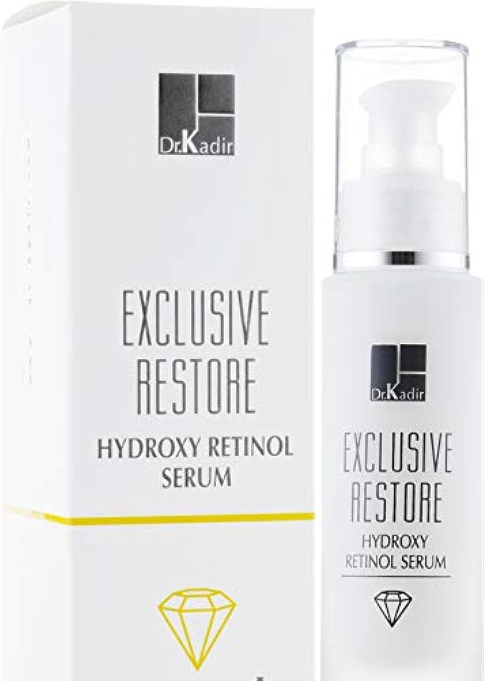 属する減衰所持Dr. Kadir Exclusive Restore Hydroxy Retinol Serum 50ml