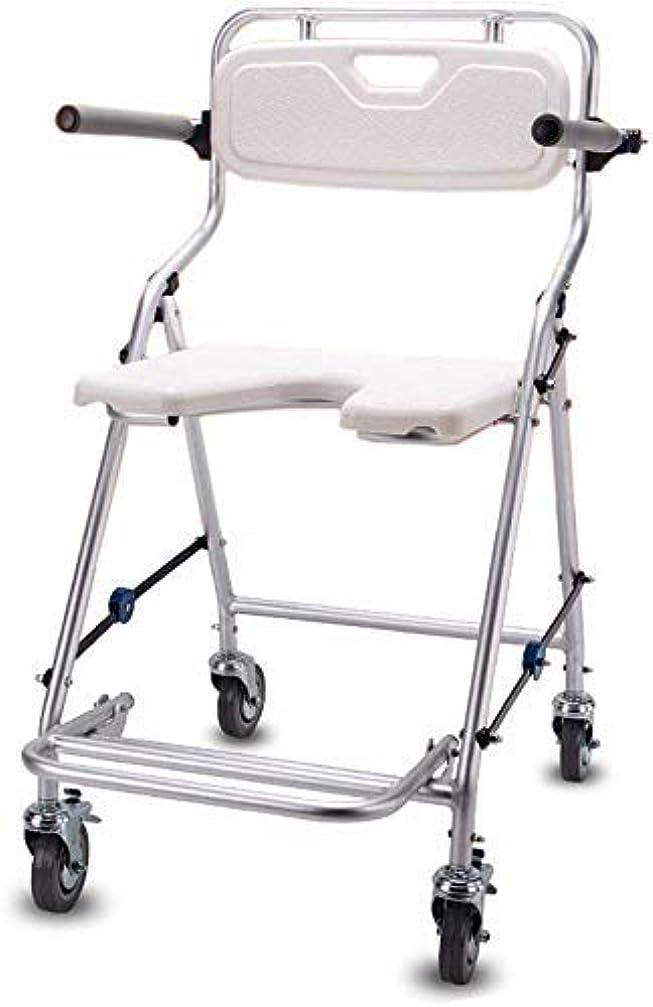 アレイぼかしやりがいのあるRNベッドサイドの便器の動かされたシャワーの椅子の洗面所の浴室の椅子の折るシャワーの腰掛けのシャワーの車椅子のすべりにくいお風呂のベンチ