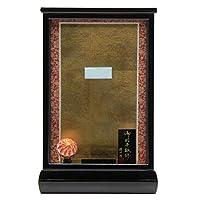 アウトレット品 羽子板 ケース単品 9号(20ya1149)空ケース 黒塗り