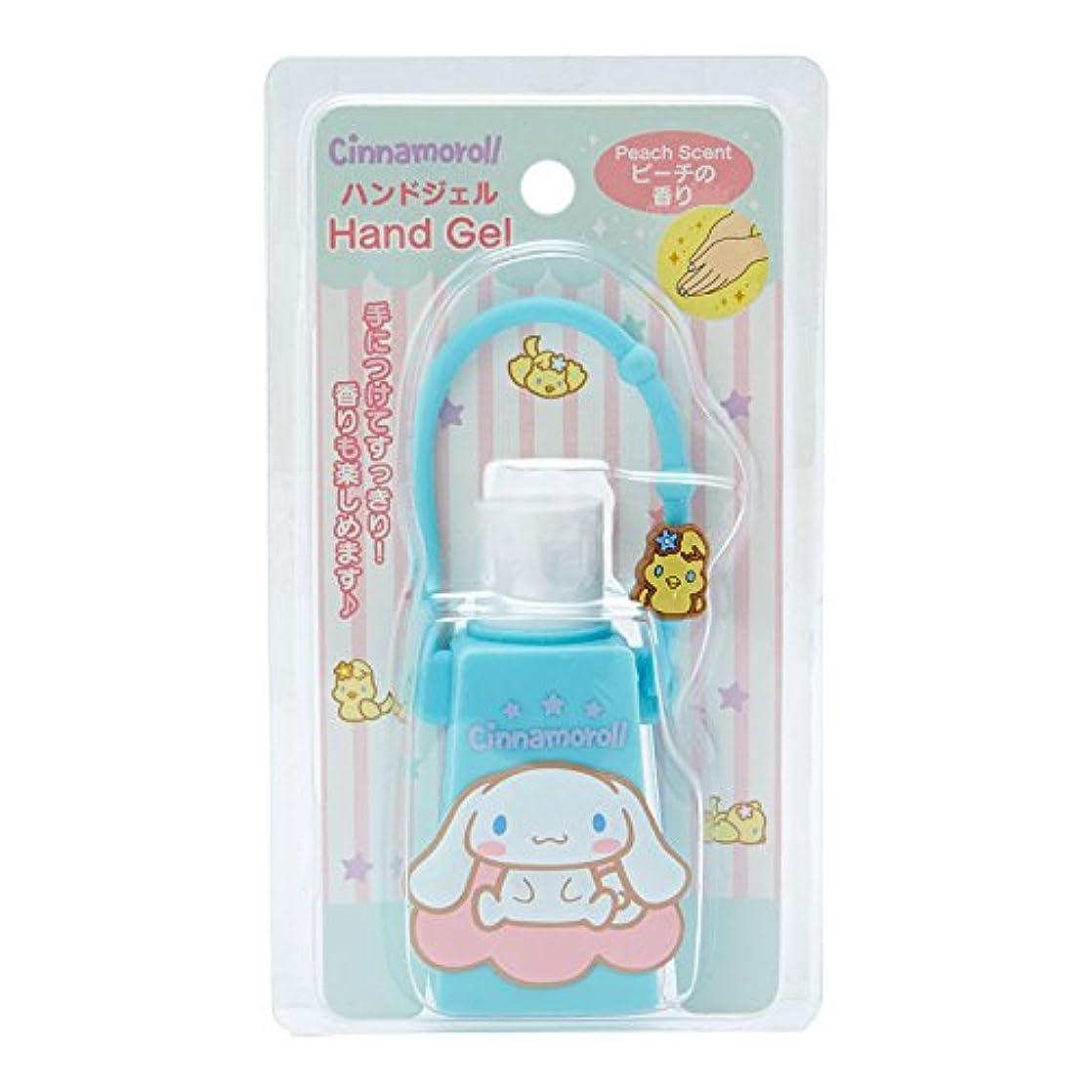 貫通指質量シナモロール 携帯ハンドジェル(ピーチの香り)