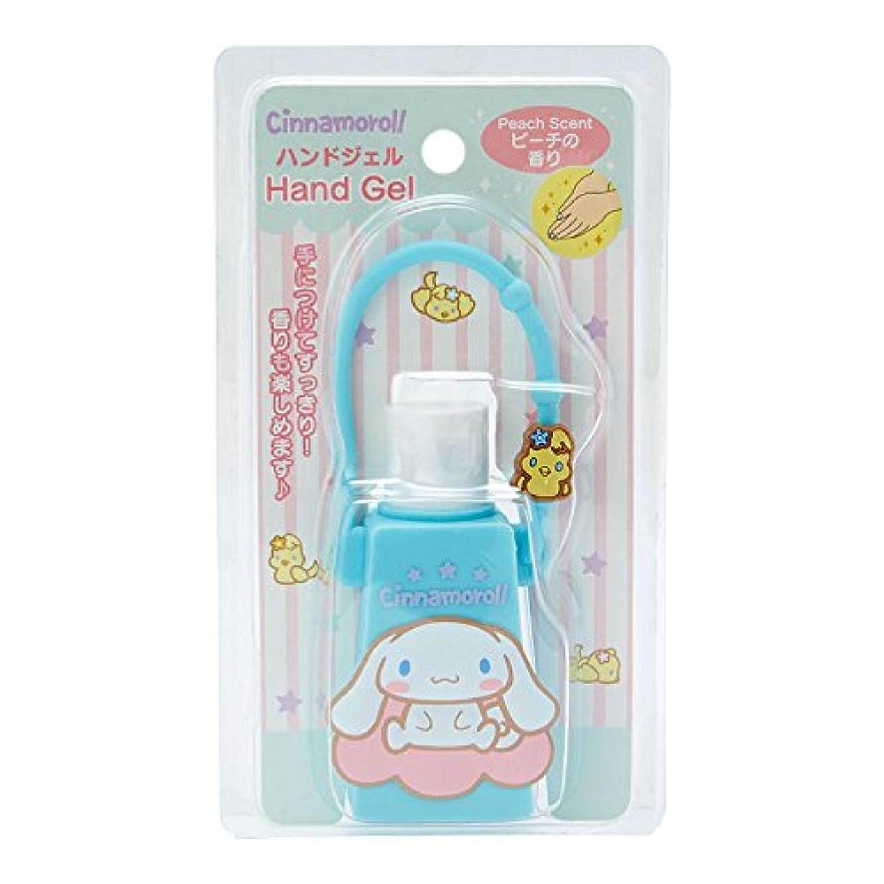 王族野球欠かせないシナモロール 携帯ハンドジェル(ピーチの香り)