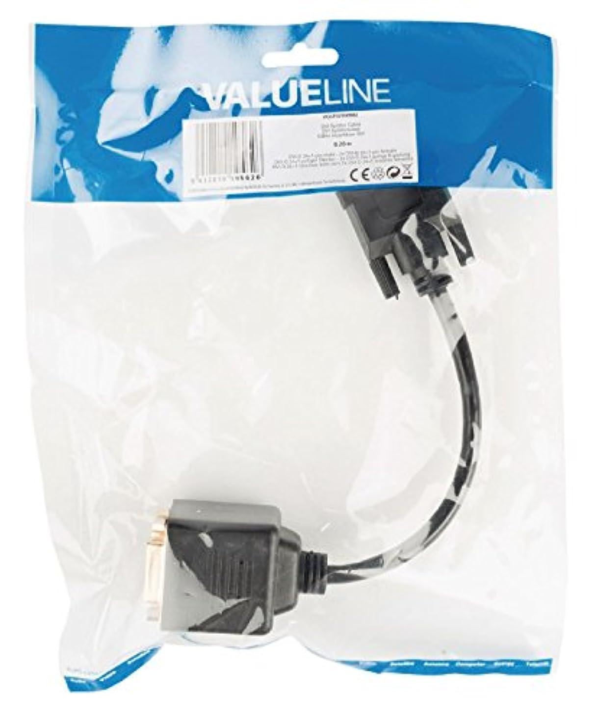 ハイブリッド海港路面電車VALUELINE DVIスプリッタケーブルDVI - D 24 + 1-pin male-2 X DVI - D 24 + 1-pinメス0.20 Mブラック[ vgcp32950b02 ]