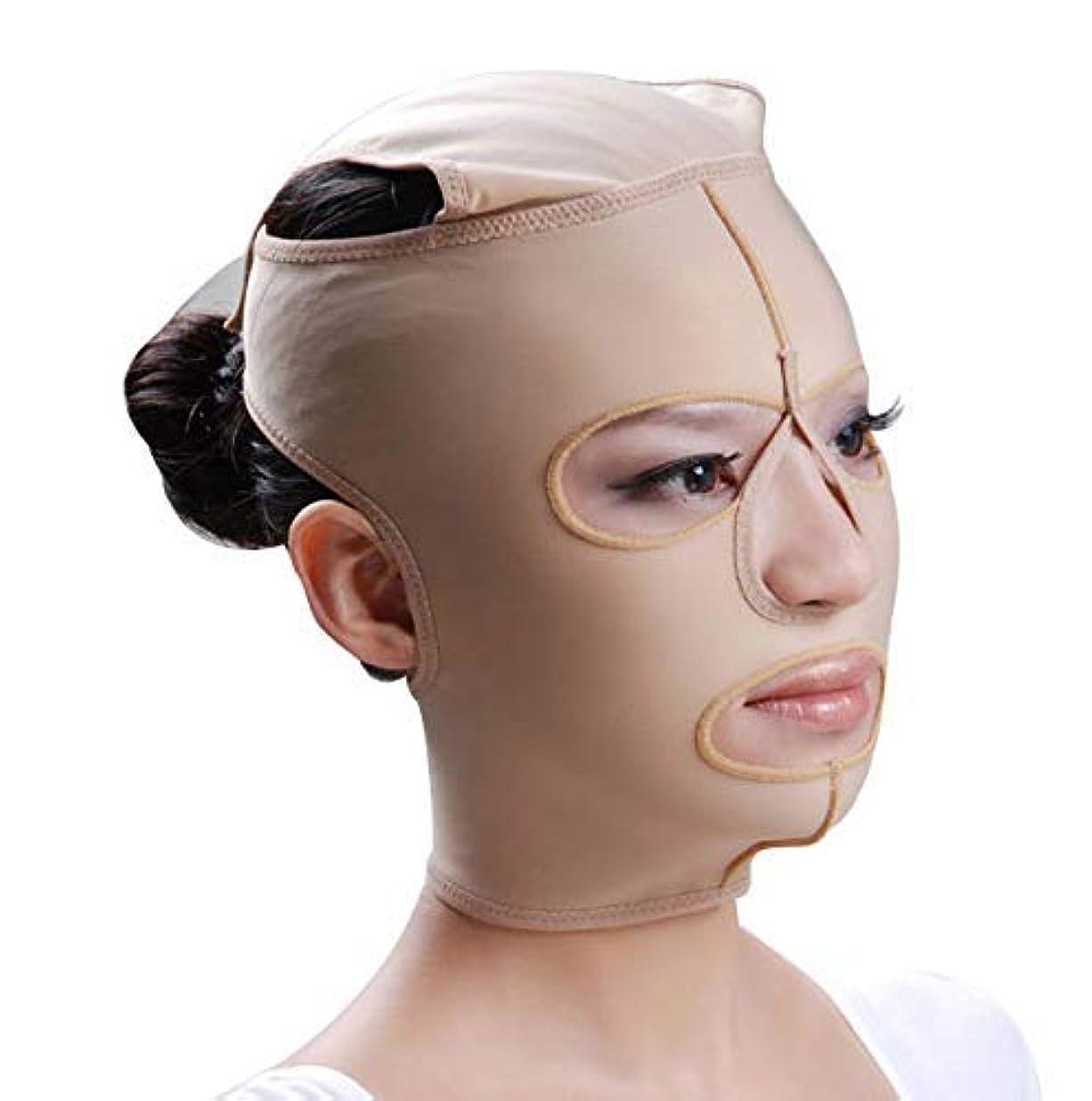 無駄にぬるい気味の悪いファーミングフェイスマスク、フェイシャルマスクエラスティックフェイスリフティングリフティングファーミングパターンマイクロフィニッシングポストモデリングコンプレッションフェイスマスク(サイズ:S),L