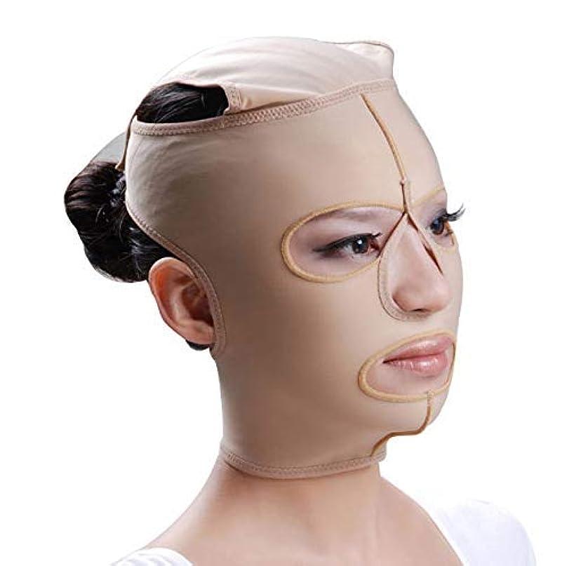 番号リネン満足ファーミングフェイスマスク、フェイシャルマスクエラスティックフェイスリフティングリフティングファーミングパターンマイクロフィニッシングポストモデリングコンプレッションフェイスマスク(サイズ:S),L