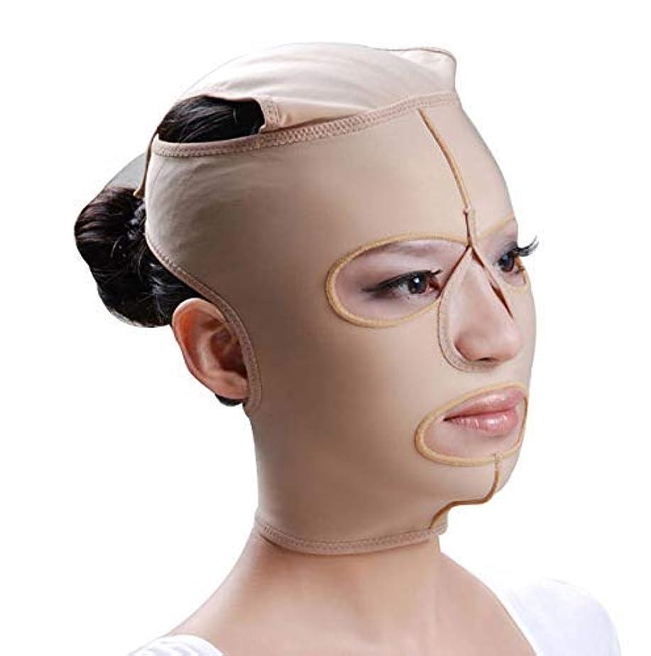 ストライク差別化する司法ファーミングフェイスマスク、フェイシャルマスクエラスティックフェイスリフティングリフティングファーミングパターンマイクロフィニッシングポストモデリングコンプレッションフェイスマスク(サイズ:S),M