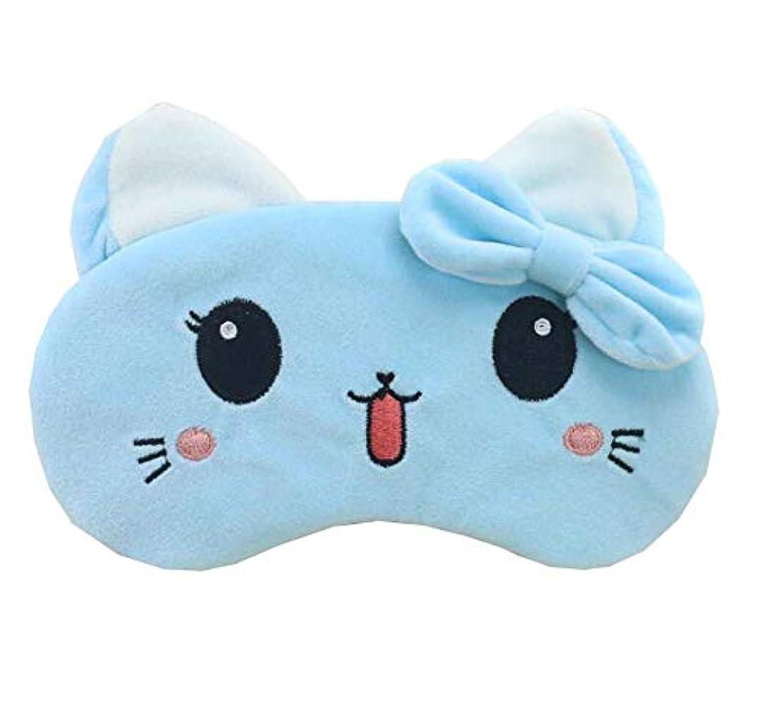 救い脚獣かわいい動物の睡眠の目のマスク、調節可能なストラップ、睡眠を改善するのに役立ちます、腫れた目、F