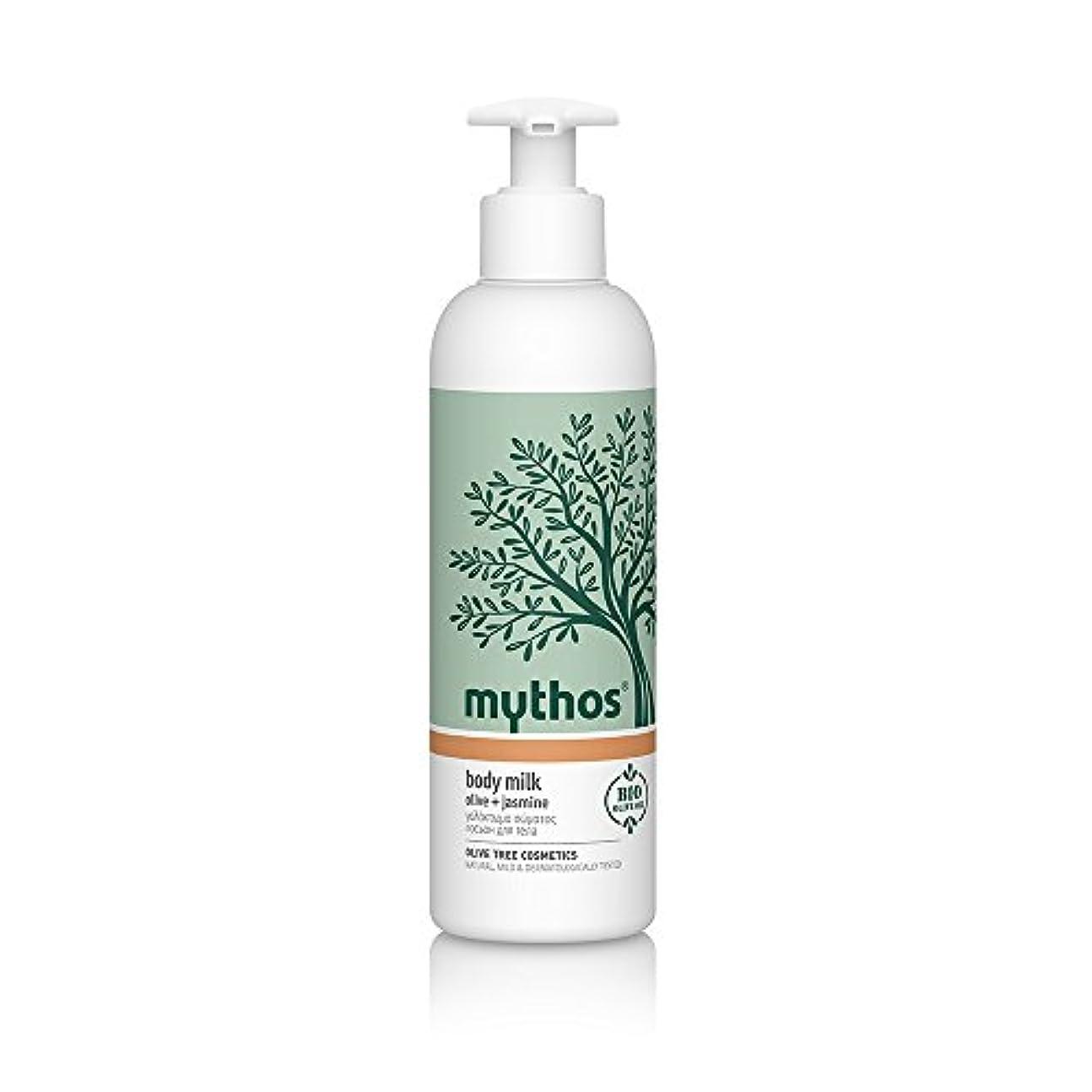 インタフェース爬虫類望まないMythos(ミトス) ボディミルク ジャスミン 200ml