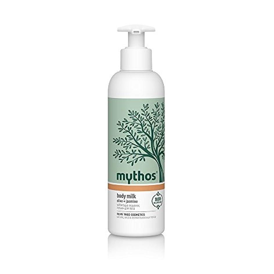 活気づくばかげた貫通するMythos(ミトス) ボディミルク ジャスミン 200ml