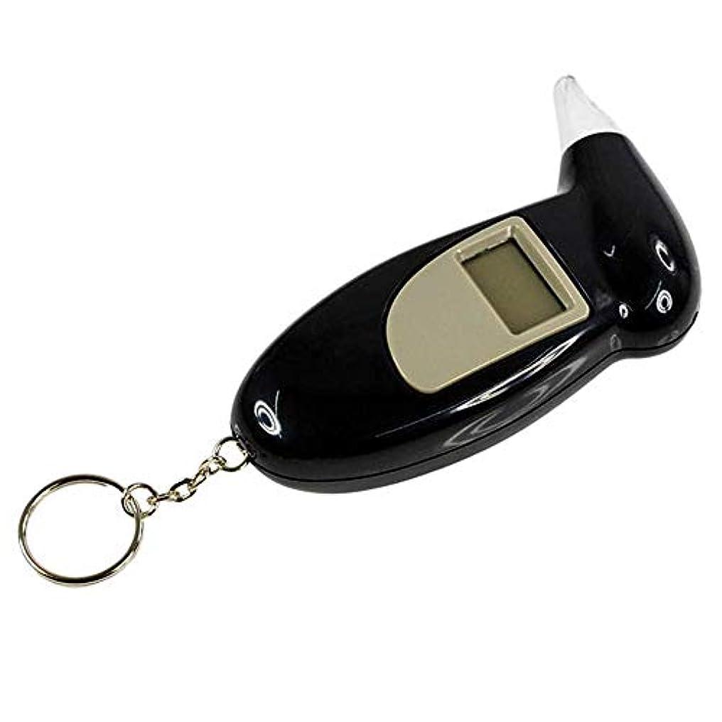 弱まるくるくるコーヒーアルコール検知器 アルコールチェッカー 呼吸式 アルコールテスター 探知器 アラーム音 携帯用 飲酒運転防止 LEDバックライト