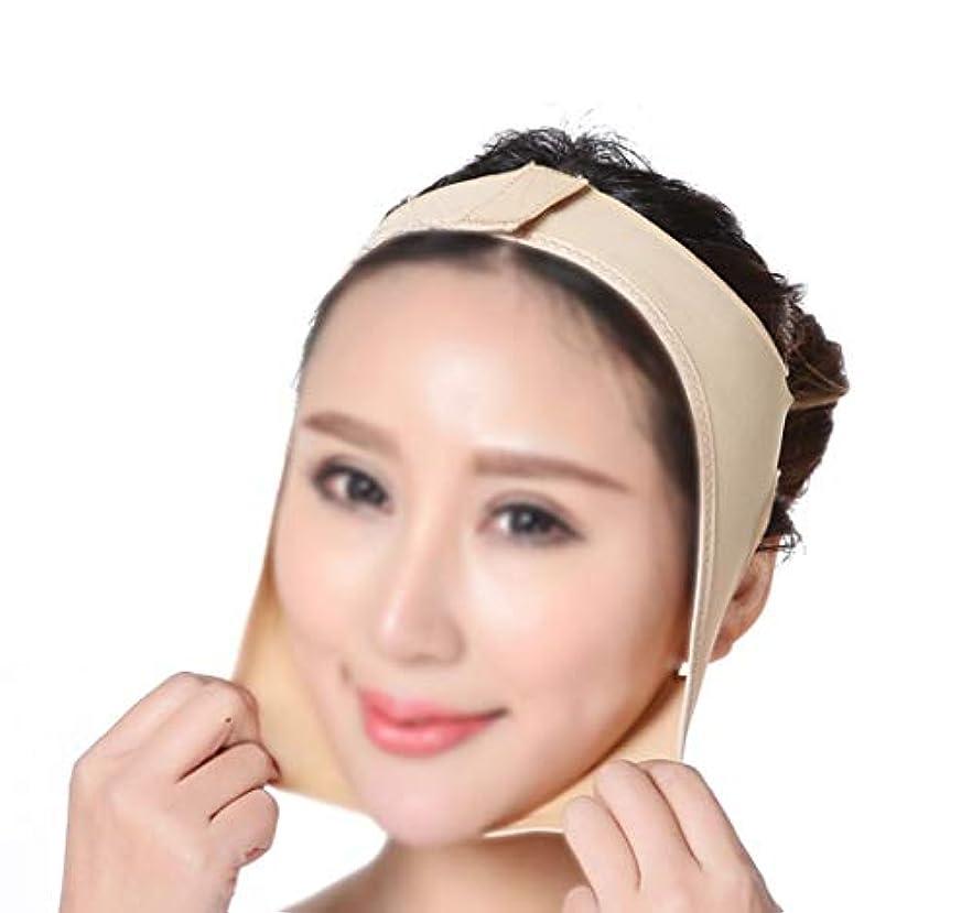 クリープダイバー定義XHLMRMJ 引き締めフェイスマスク、通気性フェイス包帯対フェイスデバイス睡眠薄いフェイスマスクフェイスマッサージ楽器フェイスリフティングフェイスリフティングツール (Size : XXL)